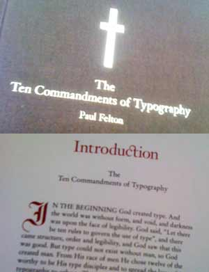 ten commandments of typography